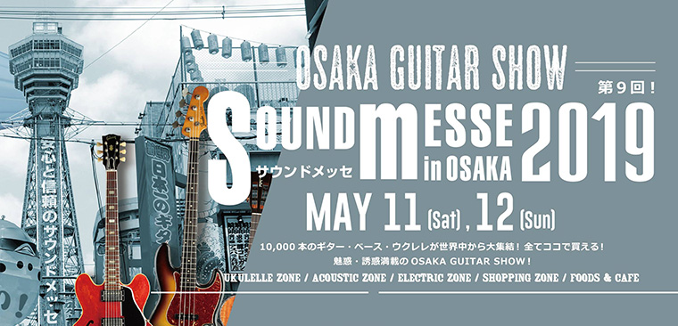Sound Messe in OSAKA 2019